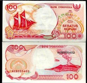 Kapal Phinisi di uang Rp 100, masih inget kan gan jaman dulu beli permen pakai duit ini hehe
